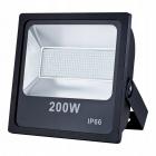 Halogénová lampa žiarovka LED reflektor 200W 18000lm 230V