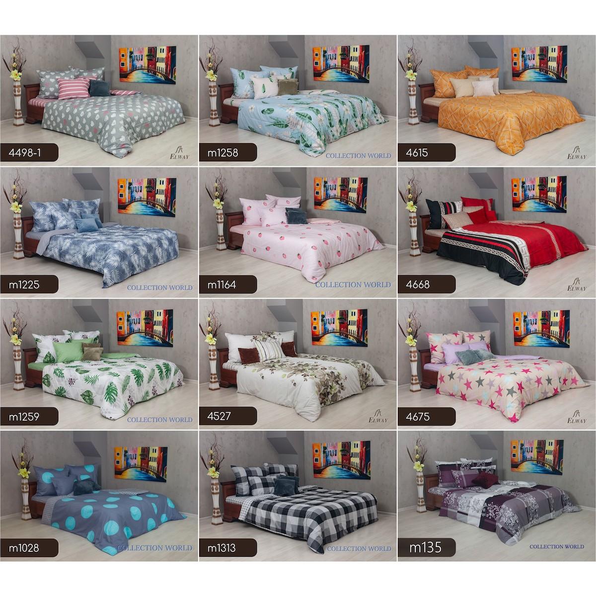 posteľná bielizeň ELWAY 3 diely 160x200 bavlna satén megamix.sk